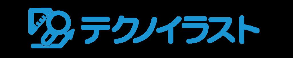 テクノイラストのロゴ
